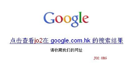 http://ywfvva.bay.livefilestore.com/y1pKtQDy3s3AfFwuNju95n3wtNK4lAz8yBOHBLP59sWXgPQ-8f3JgJKFnSvaW9dglEOZ96OiT1HjjT5waxXVaiCM8gR8VhbWalP/FF_search.jpg?psid=1